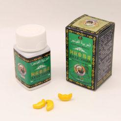 Купить недорого Арабаскую виагру - таблетки для потенции