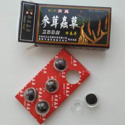 Купить шарики для потенции Хуэй Чжун Дань