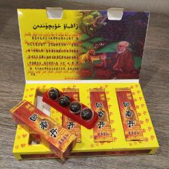 Купить Будда | Цзаньбао – 16 шариков для потенции и эрекции